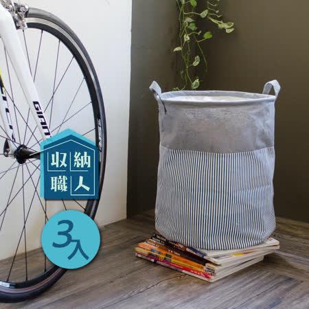 【收納職人】日系海洋風棉麻條紋拼接束口收納桶/洗衣籃/髒衣籃 (圓桶3入組) 2色可選