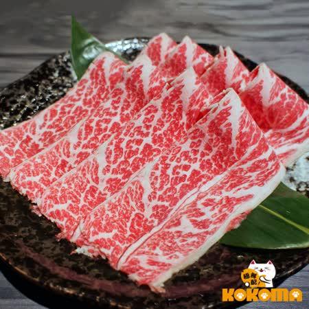 【極鮮配】澳洲日本種M9+級和牛火鍋肉片(200G±10%/盒)(任選)