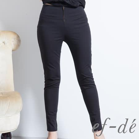 【ef-de】激安 百搭素色彈性貼身長褲(黑)