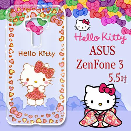 三麗鷗授權 Hello Kitty 凱蒂貓 ASUS ZenFone 3 5.5吋 ZE552KL 浮雕彩繪透明手機殼(甜心豹紋)