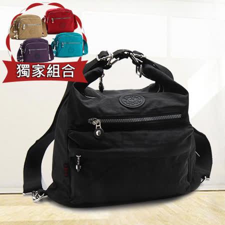 【法國盒子】極致輕量三用後背包(黑色)2809