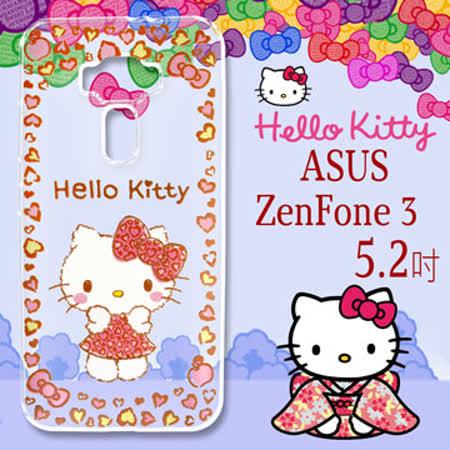 三麗鷗授權 Hello Kitty 凱蒂貓 ASUS ZenFone 3 5.2吋 ZE520KL 浮雕彩繪透明手機殼(甜心豹紋)