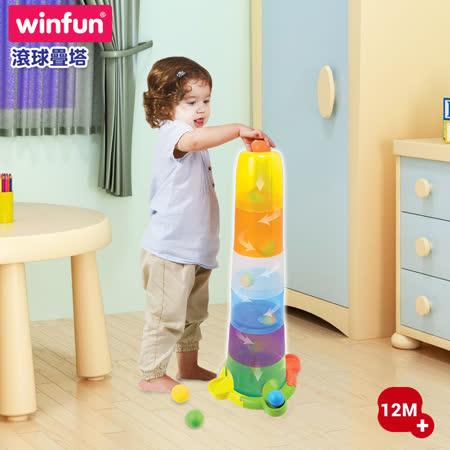 [WinFun] 彩色滾球疊塔