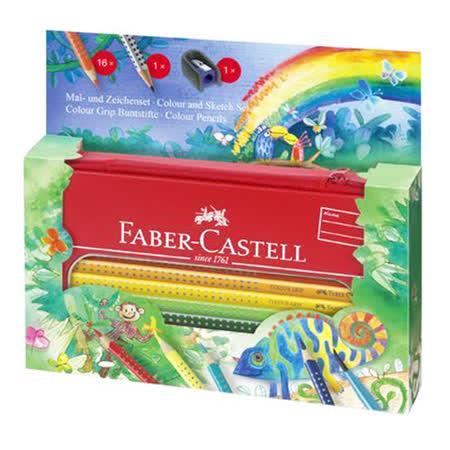 《Faber - Castell 輝柏》2001握得住彩虹禮盒色鉛筆組