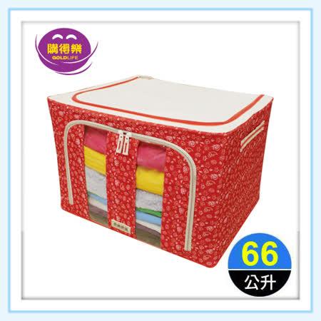 【開箱心得分享】gohappy線上購物《購得樂》雙開式百納箱(66L)-紅去哪買板橋 舊 遠 百
