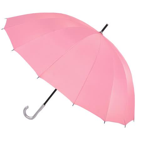 【2mm】日本樂天第一名正16骨無敵傘(粉紅色)