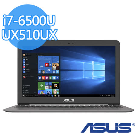 ASUS 華碩 UX510UX i7-6500U 15.6吋FHD 8G記憶體 1TB+128G SSD GTX 950M 2G 強效美型筆電(金屬灰)