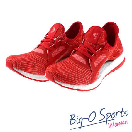 ADIDAS 愛迪達 PUREBOOST X 慢跑鞋 女 AQ3399