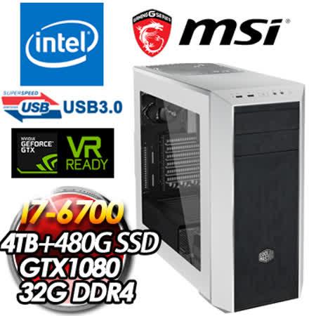微星Z170平台【克拉倫斯】Intel I7-6700/微星GTX1080 Gaming X 8G獨顯 480G SSD+4TB HDD/32G RAM 電競主機