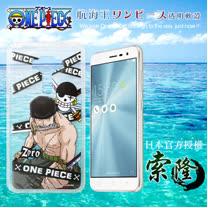 日本東映授權正版航海王 ASUS ZenFone 3 5.5吋 ZE552KL 透明軟式手機殼(封鎖索隆)