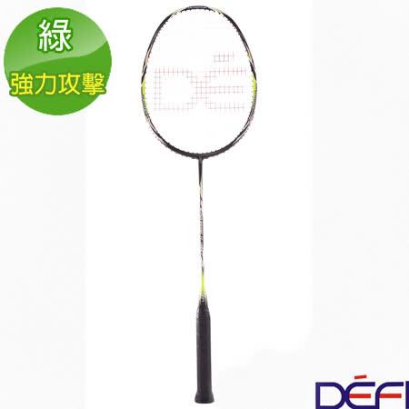 【DEFI】強力主打披風刀SS-1588-P(綠-強力攻擊型)