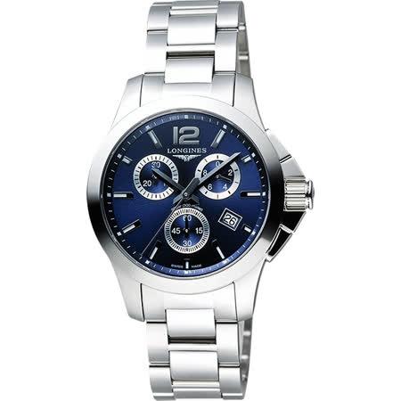 LONGINES 浪琴 Conquest 征服者300米潛水計時腕錶-藍/36mm L33794966