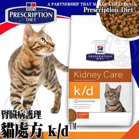 美國Hills希爾思》貓處方k/d腎臟病護理配方4磅1.81kg/包