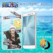 日本東映授權正版航海王 ASUS ZenFone 3 5.2吋 ZE520KL  透明軟式手機殼(封鎖羅)