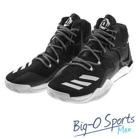 ADIDAS 愛迪達 D ROSE 7 籃球鞋 男 B72905