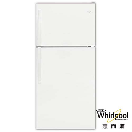 Whirlpool惠而浦533L上下門電冰箱白色WRT148FZDW 送安裝