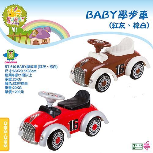 親親 BABY學步車 2色