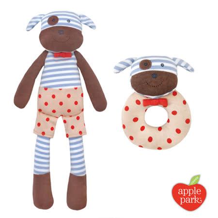 美國Apple Park - 農場好朋友系列 有機棉安撫玩偶+有機棉啃咬手搖鈴 組合