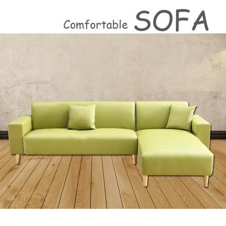 HAPPYHOME 蘿絲蘋果綠特殊透氣皮雙人L型沙發U6-919-801