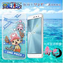 日本東映授權正版航海王 ASUS ZenFone 3 5.2吋 ZE520KL 透明軟式手機殼(封鎖喬巴)
