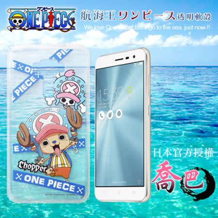 日本東映授權正版航海王 ASUS ZenFone 3 5.5吋 ZE552KL 透明軟式手機殼(封鎖喬巴)