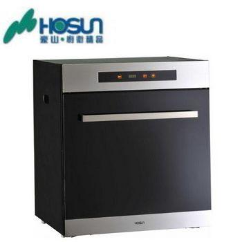 豪山 FD-6215落地式玻璃烘碗機 烤漆 60CM