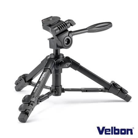 Velbon EX-Macro 鋁合金三腳架(微單眼適用)-公司貨