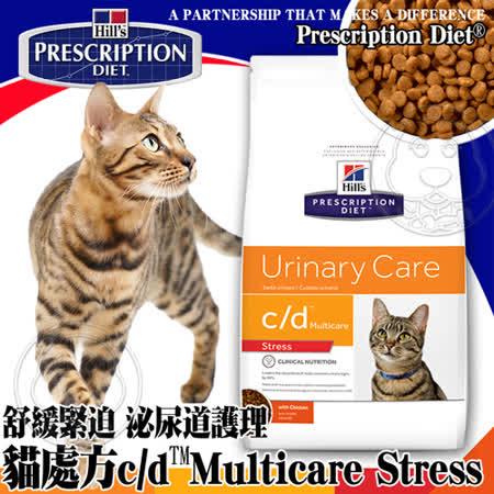 美國Hills希爾思》貓處方c/d舒緩緊迫泌尿道護理配方13磅5.89kg/包