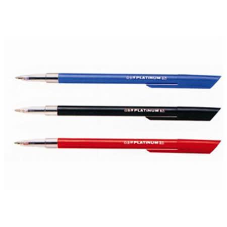 【白金牌 PLATINUM 原子筆】 (藍/黑/紅) B-7 0.7mm 原子筆 (12入/打)