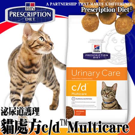美國Hills希爾思》貓處方c/d Multicare泌尿道護理配方22磅10kg/包