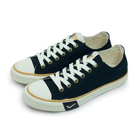 【女】PONY 經典復古帆布鞋 Shooter 2.0 黑卡其 63U1SH63BK