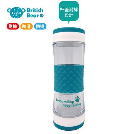 【英國熊】狠角色耐摔隨身瓶-500ML(買一送一) 074BC-302