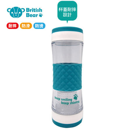 【英國熊】狠角色耐摔隨身瓶-500ML 074BC-302