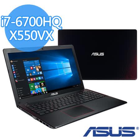 ASUS 華碩 X550VX i7-6700HQ 15.6吋FHD 4G記憶體 1TB GTX 950M 2G 強勁效能W10筆電-【送4G記憶體(需自行安裝)+USB散熱墊+滑鼠墊】