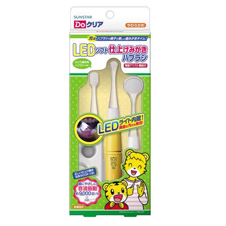 三詩達 巧虎LED音波電動牙刷(黃色)