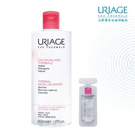 優麗雅全效保養潔膚水-敏感性(500ml+8ml)