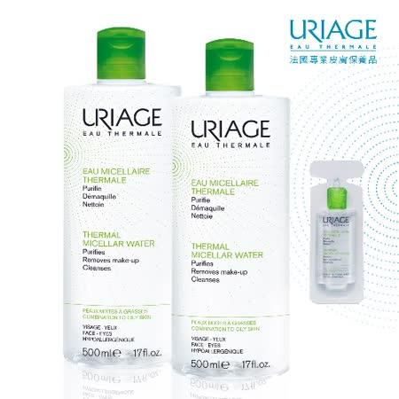 優麗雅全效保養潔膚水-偏油性(500mlX2+8mlX1)