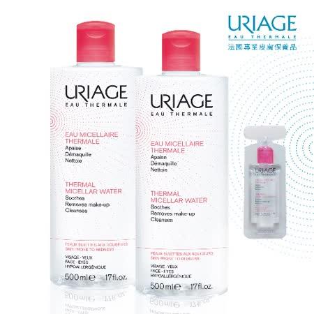 優麗雅全效保養潔膚水-敏感性(500mlX2+8mlX1)