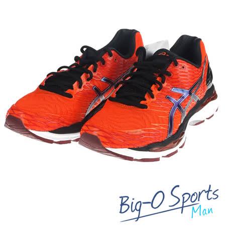 ASICS 亞瑟士 GEL-NIMBUS 18 LITE-SHOW 頂級慢跑鞋 男 T600N0990