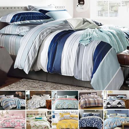 (任選)【Betrise】加大-環保印染防蹣抗菌精梳棉四件式兩用被床包組