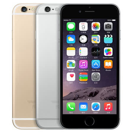 【福利機】Apple iPhone 6 Plus 5.5吋 16G 智慧型手機