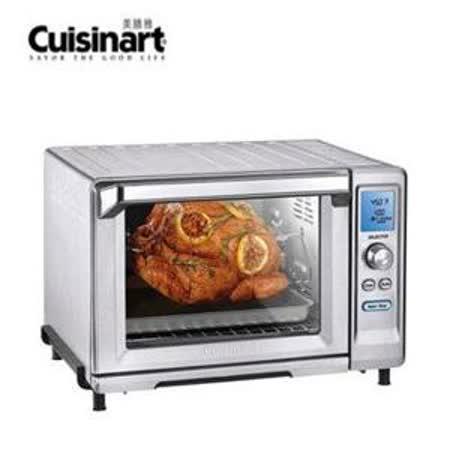 【Cuisinart】美膳雅微電腦不鏽鋼旋風式22L大烤箱(TOB-200TW)
