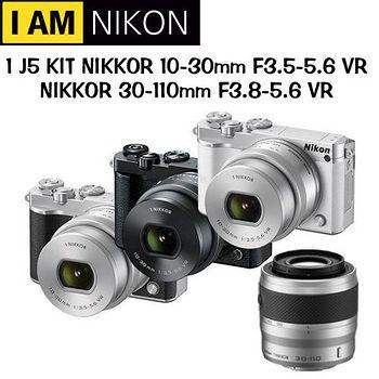 NIKON 1 J5 10-30mm+30-110mm 雙鏡組 (公司貨)-送MICRO 32G+專用鋰電池 +戶外腳架+40.5mm UV保護鏡+保護貼