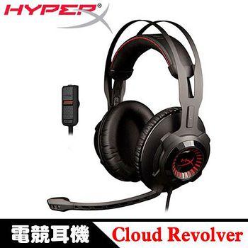 HyperX 金士頓HyperX Cloud Revolver 電競耳機麥克風 【送金士頓音樂分享器】