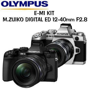 OLYMPUS E-M1 12-40mm F2.8 (公司貨)-送32G卡+原廠電池+原廠包+防潮箱+熱靴蓋+ UV保護鏡+吹球清潔拭淨筆組+保貼