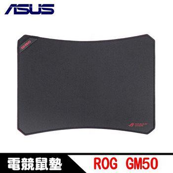 ASUS 華碩 ROG GM50 電競滑鼠墊 -
