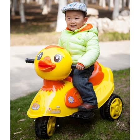 【孩子國】大黃鴨電動三輪車