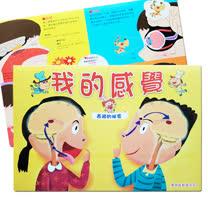 【孩子國】我的感覺 舌頭的秘密(學習教具磁貼書)+ 神奇拍拍板 超值組合