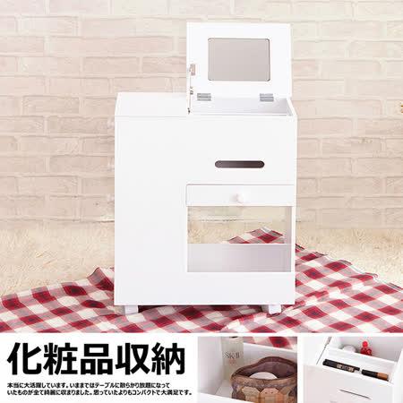 機能型純白活動化妝櫃
