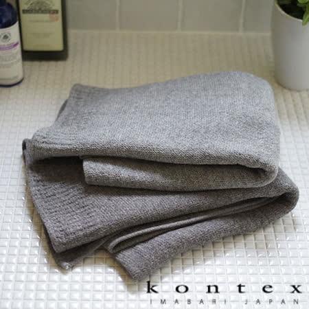 【クロワッサン科羅沙】日本今治~Kontex細紗針織風毛巾 36*85cm